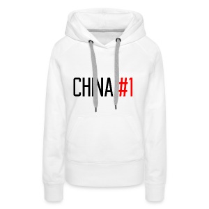 China #1 (Black) - Women's Premium Hoodie