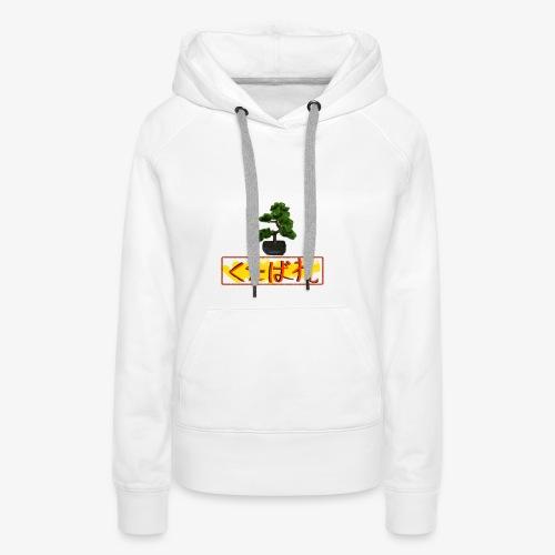 Bonsai boi - Women's Premium Hoodie