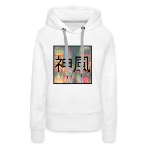 Tokyo - Sweat-shirt à capuche Premium pour femmes
