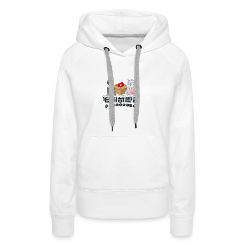 ACGTrolltechtalk T-Shirt - Women's Premium Hoodie