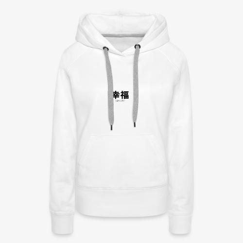 Glücklich [schwarz} - Frauen Premium Hoodie