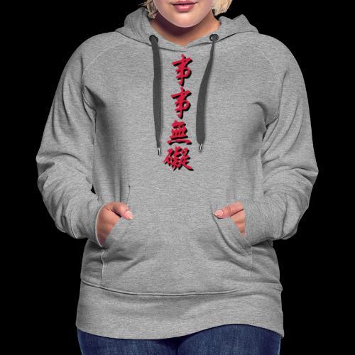 jijimuge 02 - Frauen Premium Hoodie