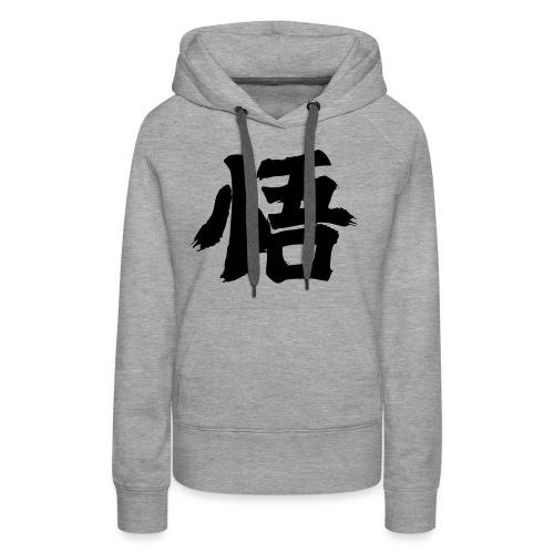 wisdom kanji - Women's Premium Hoodie
