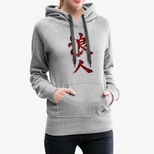 RONIN KANJI USE - Sweat-shirt à capuche Premium pour femmes