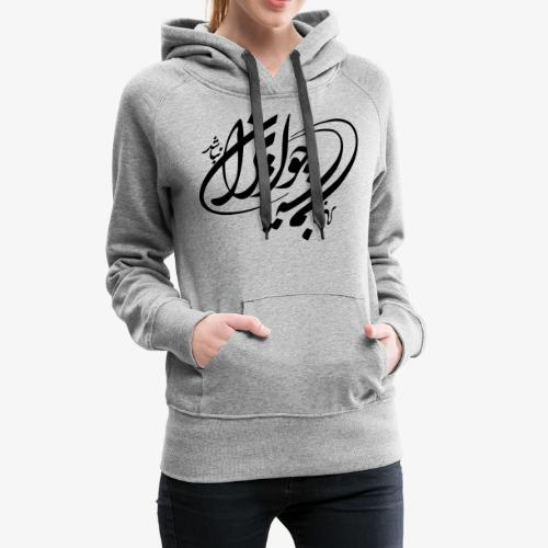Choo IRAN Nabashad Tane Man Mabad - Frauen Premium Hoodie