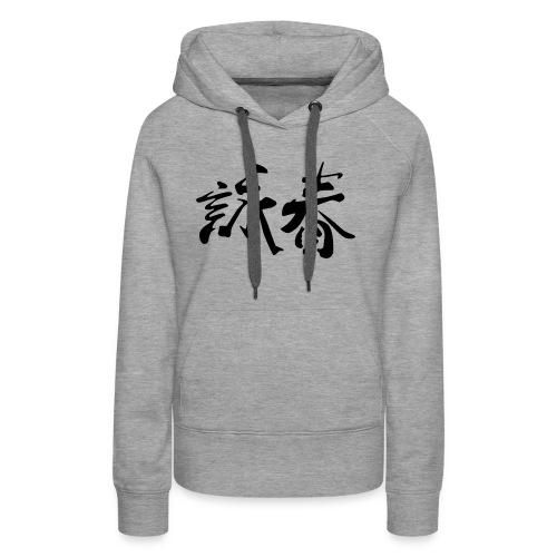 Wing Chun - Vrouwen Premium hoodie