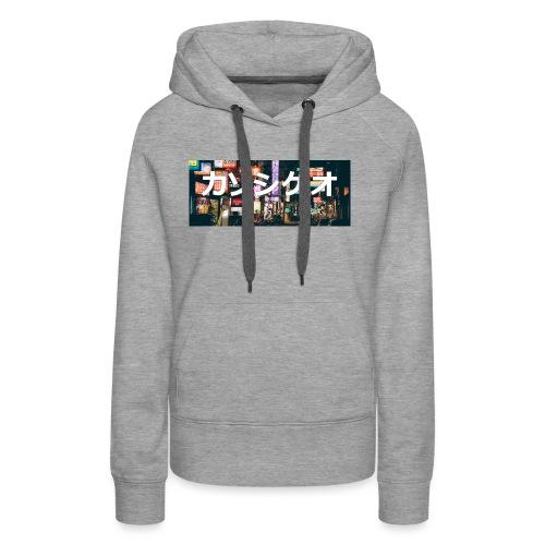 Sweat Stardust x Break - Sweat-shirt à capuche Premium pour femmes