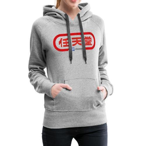 ntower Retro Japan-Style - Frauen Premium Hoodie