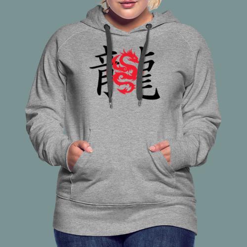 Dragon - Vrouwen Premium hoodie
