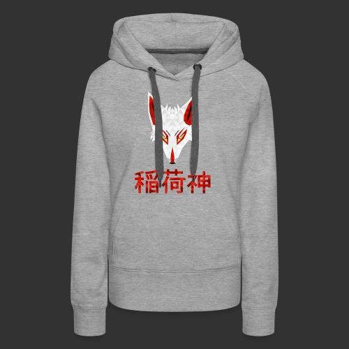 Inari Fox (稲荷神) - Sweat-shirt à capuche Premium pour femmes