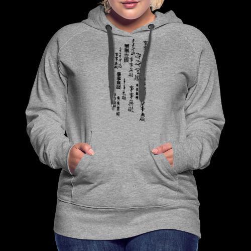 shishiwuai matrixrain - Frauen Premium Hoodie