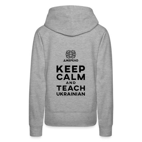Teachers design - Vrouwen Premium hoodie