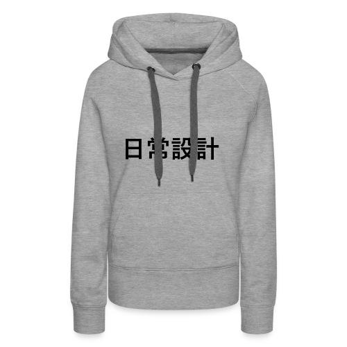 Daily Design Chines tekens vet gedrukt - Vrouwen Premium hoodie
