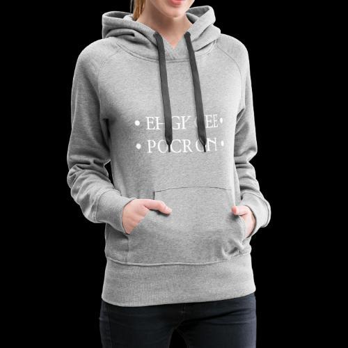 Foldable FUCKOFF white - Women's Premium Hoodie