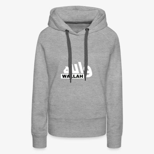 Wallah arabic t-shirt والله - Frauen Premium Hoodie
