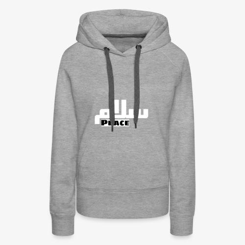 Peace 🕊 ☮ سلام arabic t-shirt - Frauen Premium Hoodie