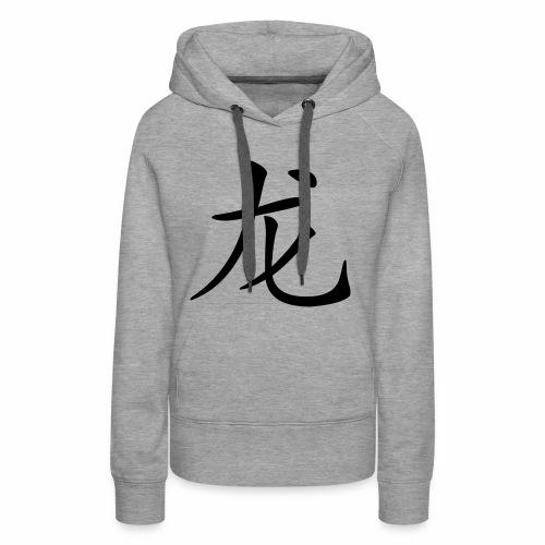 Hoodie Chinesisches Zeichen - Frauen Premium Hoodie