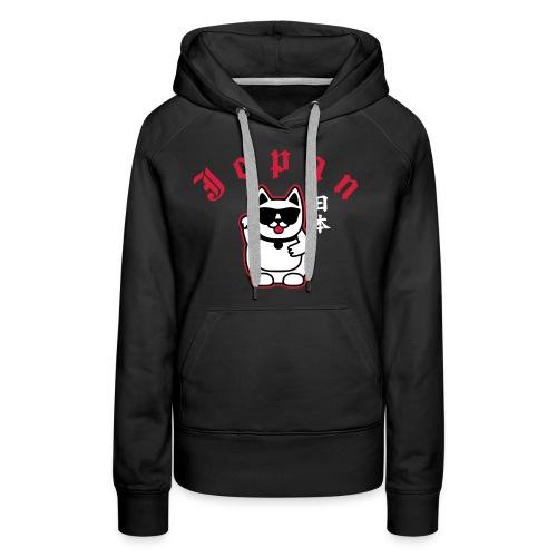 japan cat - Sweat-shirt à capuche Premium pour femmes