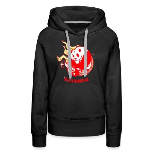Oso Panda - Sudadera con capucha premium para mujer