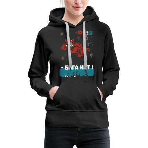 Gagarin Katze - Ich sehe dort oben keinen Gott - Frauen Premium Hoodie