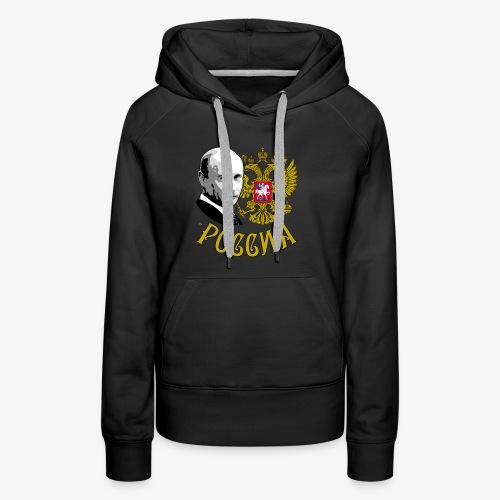 79 President Putin Wappen Russland Gerb Rossii - Frauen Premium Hoodie