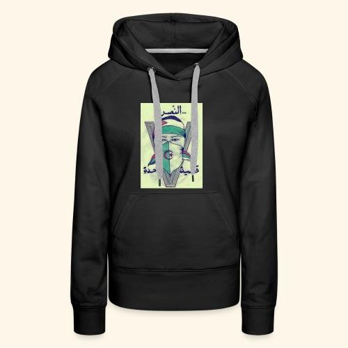 Mark Smith - Sweat-shirt à capuche Premium pour femmes