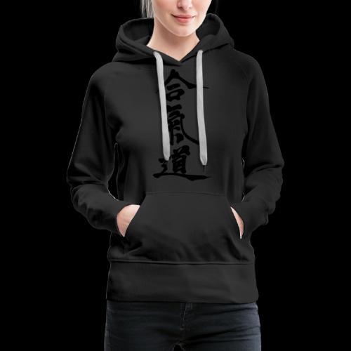 aikido_wektor - Bluza damska Premium z kapturem