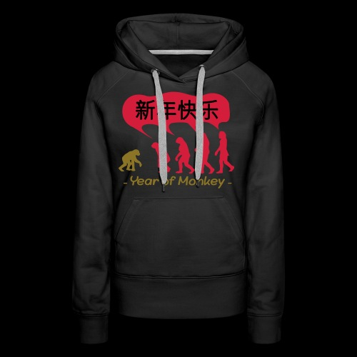 kung hei fat choi monkey - Women's Premium Hoodie