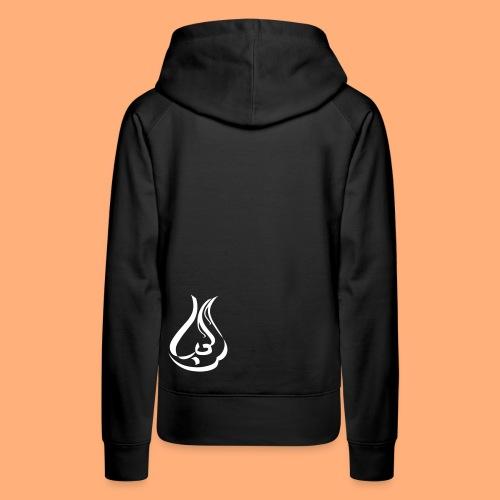 amour - Sweat-shirt à capuche Premium pour femmes