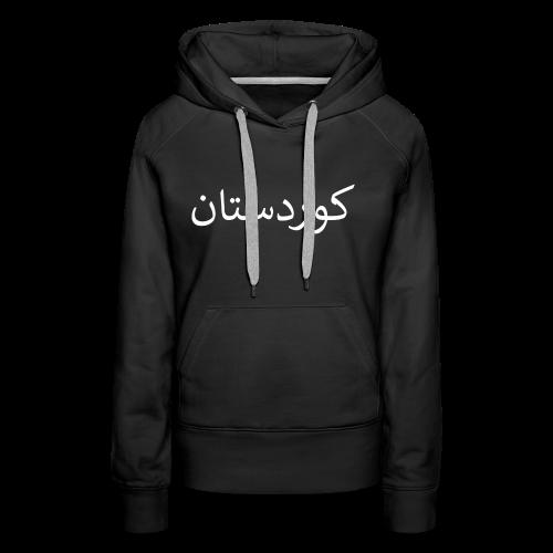 Kurdistan - Premium hettegenser for kvinner