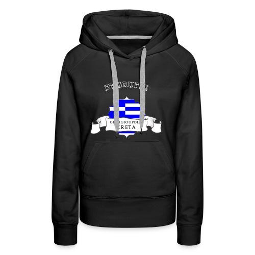 Georgioupolis/Kreta Motiv 2 - Frauen Premium Hoodie
