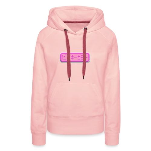 Pinkie Sammie logo japan - Women's Premium Hoodie