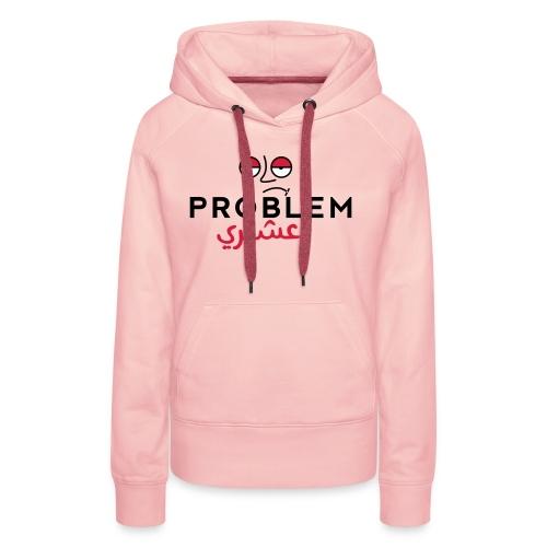 Probelm_a3shiri_-_-1 - Women's Premium Hoodie