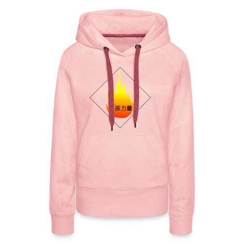 Girl Power  auf Chinesisch Flamme - Frauen Premium Hoodie