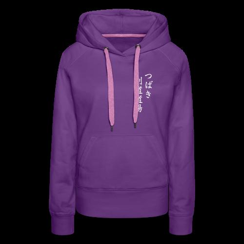 Tsubaki kanji only - Women's Premium Hoodie