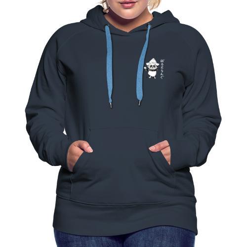 RECTO/VERSO ばるとらんぐ Signature - Sweat-shirt à capuche Premium pour femmes