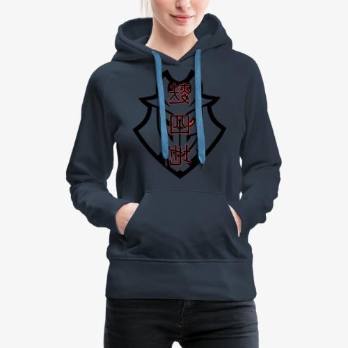 Désigne F4C - Sweat-shirt à capuche Premium pour femmes