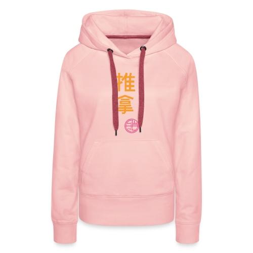 Tuina 1-farbig - Frauen Premium Hoodie