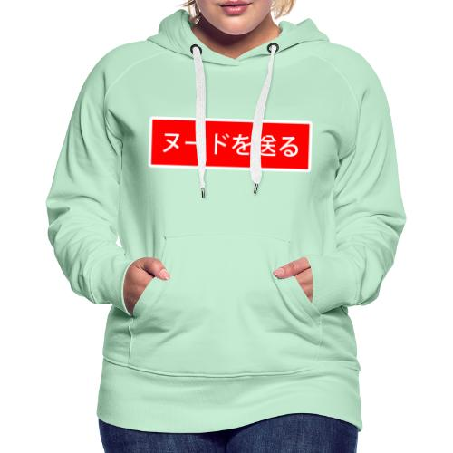 Send Nudes (japan) - Sweat-shirt à capuche Premium pour femmes