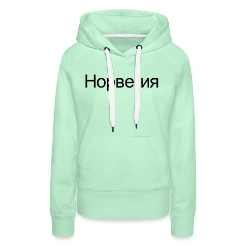 Норвегия - Russisk Norge - plagget.no - Premium hettegenser for kvinner