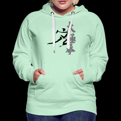 taiji danbian - Frauen Premium Hoodie