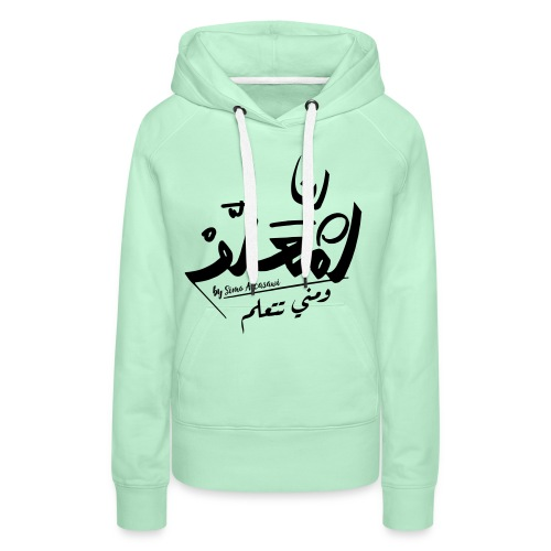 Ana_m3alam_-_-1 - Women's Premium Hoodie