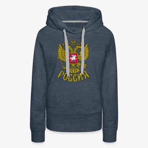 Gerb Rossii Rossija Wappen Russland 33 - Frauen Premium Hoodie