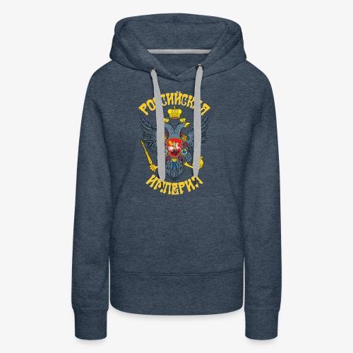 Wappen des Russischen Imperiums Russland - Frauen Premium Hoodie