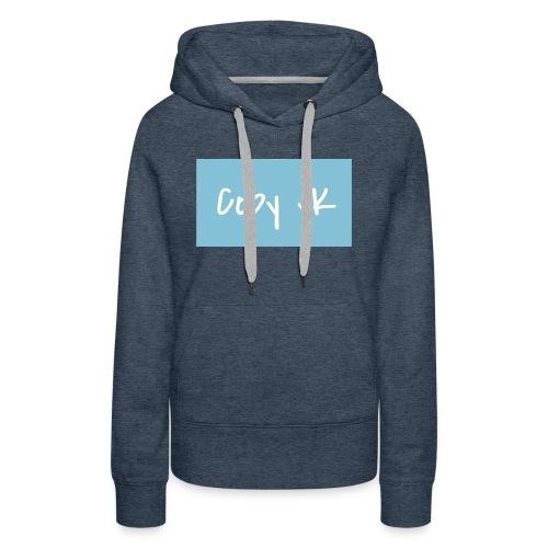Coby JK - Women's Premium Hoodie