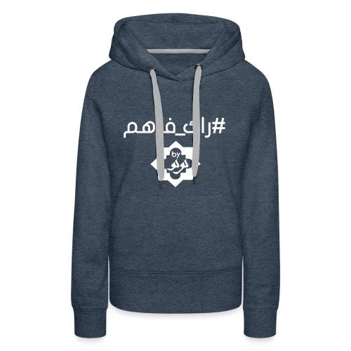 Rak fahem logo1 blanc HOMME - Sweat-shirt à capuche Premium pour femmes