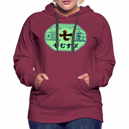 CHINESE SIGN DEF REDB - Sweat-shirt à capuche Premium pour femmes