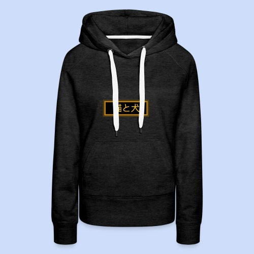 Official Cats&Dogs - Women's Premium Hoodie