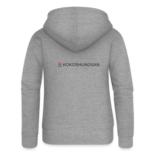 koklogo_tshirt - Women's Premium Hooded Jacket