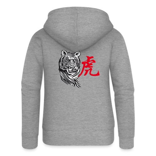 THE YEAR OF THE TIGER (Chinese zodiac) - Women's Premium Hooded Jacket